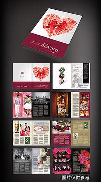 艺术写真商业画册