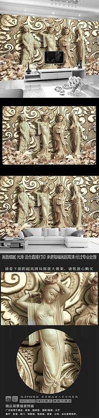 牡丹花木雕电视背景墙壁画