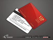 红色心形图案VIP卡