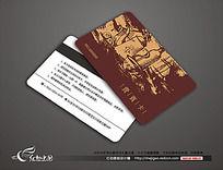 咖啡厅VIP卡