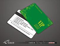 绿色花纹VIP卡