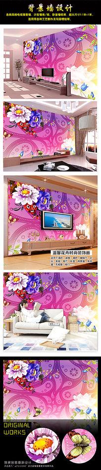美丽花朵电视背景墙