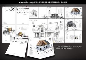 手绘别墅建筑画册