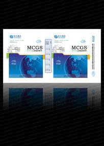 8款 电子产品包装设计素材PSD下载