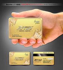 高档奢华金属VIP卡