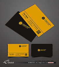 黄黑色广告公司名片