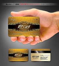 金属质感高档VIP会员卡