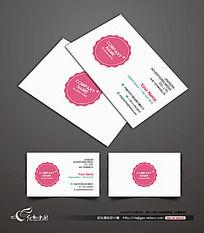 化妆品图标椅子_化妆品图片设计素材chair广告设计图标图片