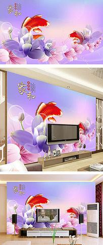 鲤鱼荷花中式电视背景墙