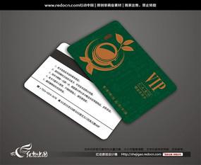 绿色茶楼VIP卡