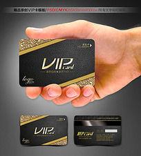 皮质底纹高档VIP会员卡
