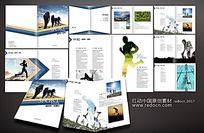 健康旅游画册设计