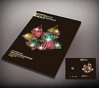圣诞树商业封面