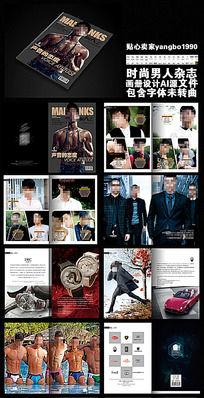 时尚杂志设计