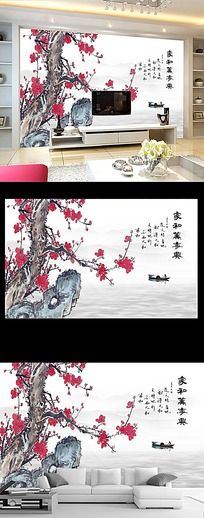 水墨梅花家和万事兴中国风背景墙