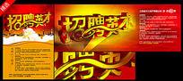 新濠环娱乐平台狂欢party