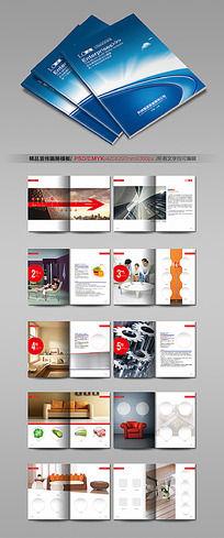 集团企业科技公司宣传册
