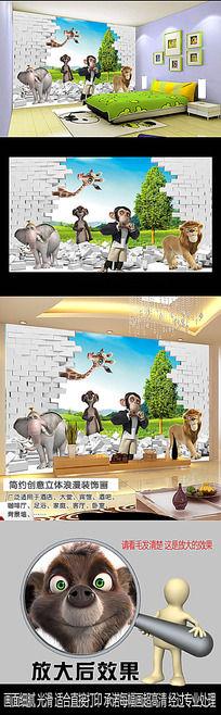 卡通3D动物儿童房间背景墙