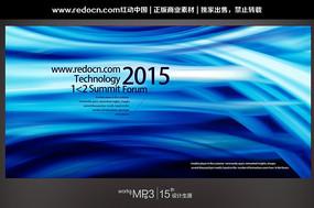 蓝色渐变线条2015背景板