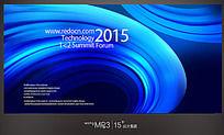 蓝色漩涡2015背景板