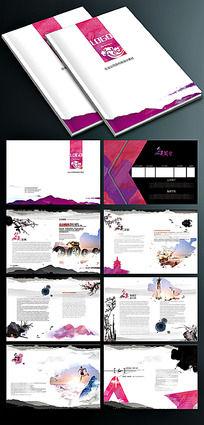 水彩古典中国风企业画册设计