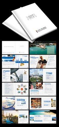 投资移民旅游画册设计