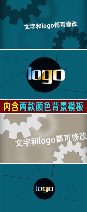 工业齿轮文字logo片头模板