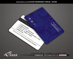 蓝色花纹饰品VIP卡