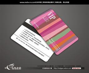 礼品饰品VIP卡