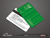 绿色竹子图案会员卡
