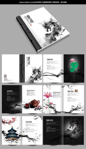 水墨中国文化宣传册设计 PSD
