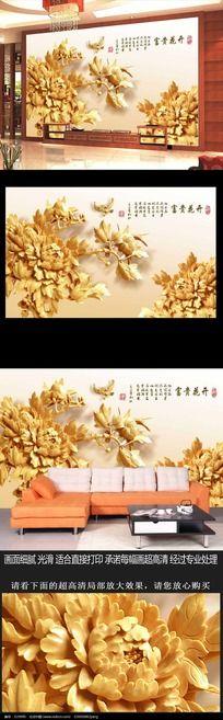 古典3d立体木雕牡丹花电视背景墙