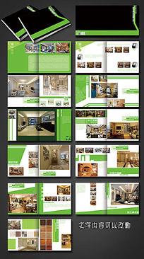 装饰公司设计图册