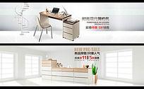天猫淘宝家居柜子写字桌全屏海报PSD素材