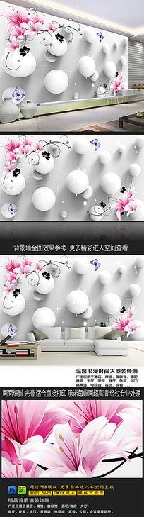 3D玫瑰花纹电视背景墙