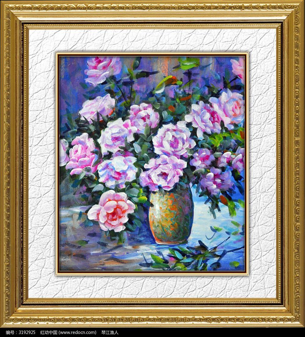 抽象花瓶花卉油画装饰画图片