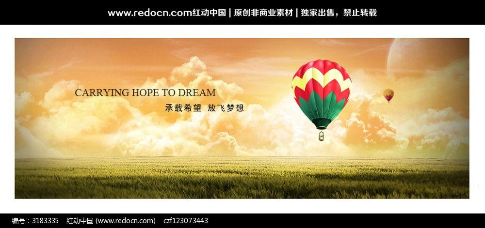 原创设计稿 网站模板/flash网页 网站banner|网页广告 大气企业网站图片