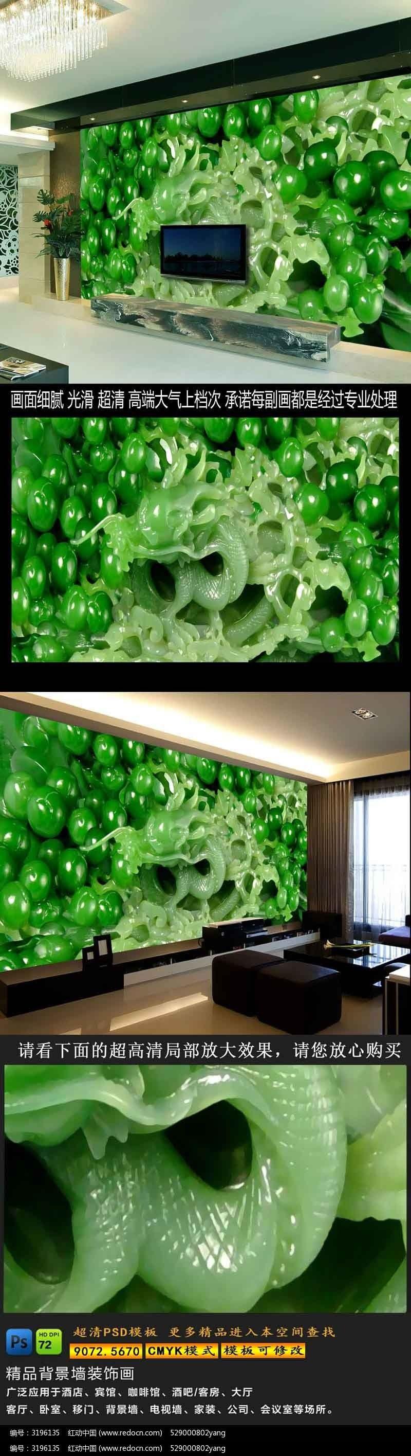 豪华别墅欧式天使丘比特浮雕电视背景墙
