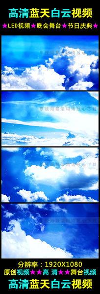 8款 高清蓝天白云视频mov下载