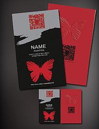 蝴蝶图案名片设计