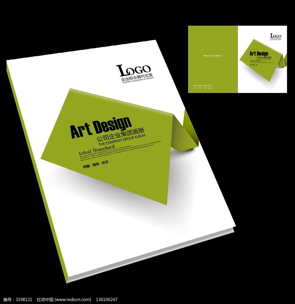 标签:教科书封面设计