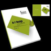教科书封面设计