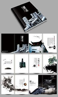 精美古典中国建筑文化宣传册设计