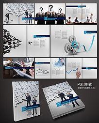 科技创意画册