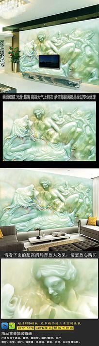 欧式浮雕天使玉雕电视背景墙