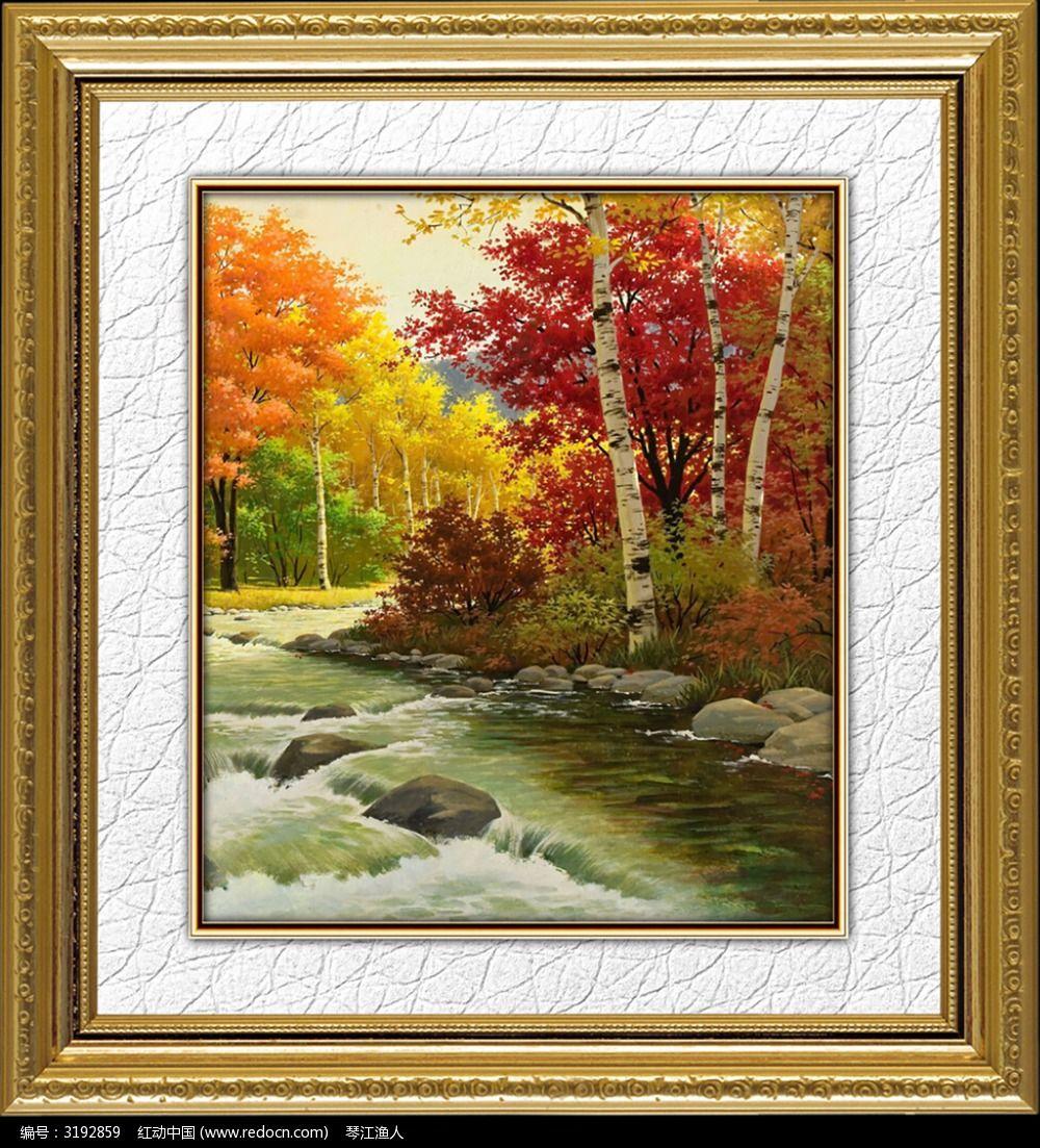 秋天风景山水油画装饰画PSD素材下载 室内装饰画设计图片