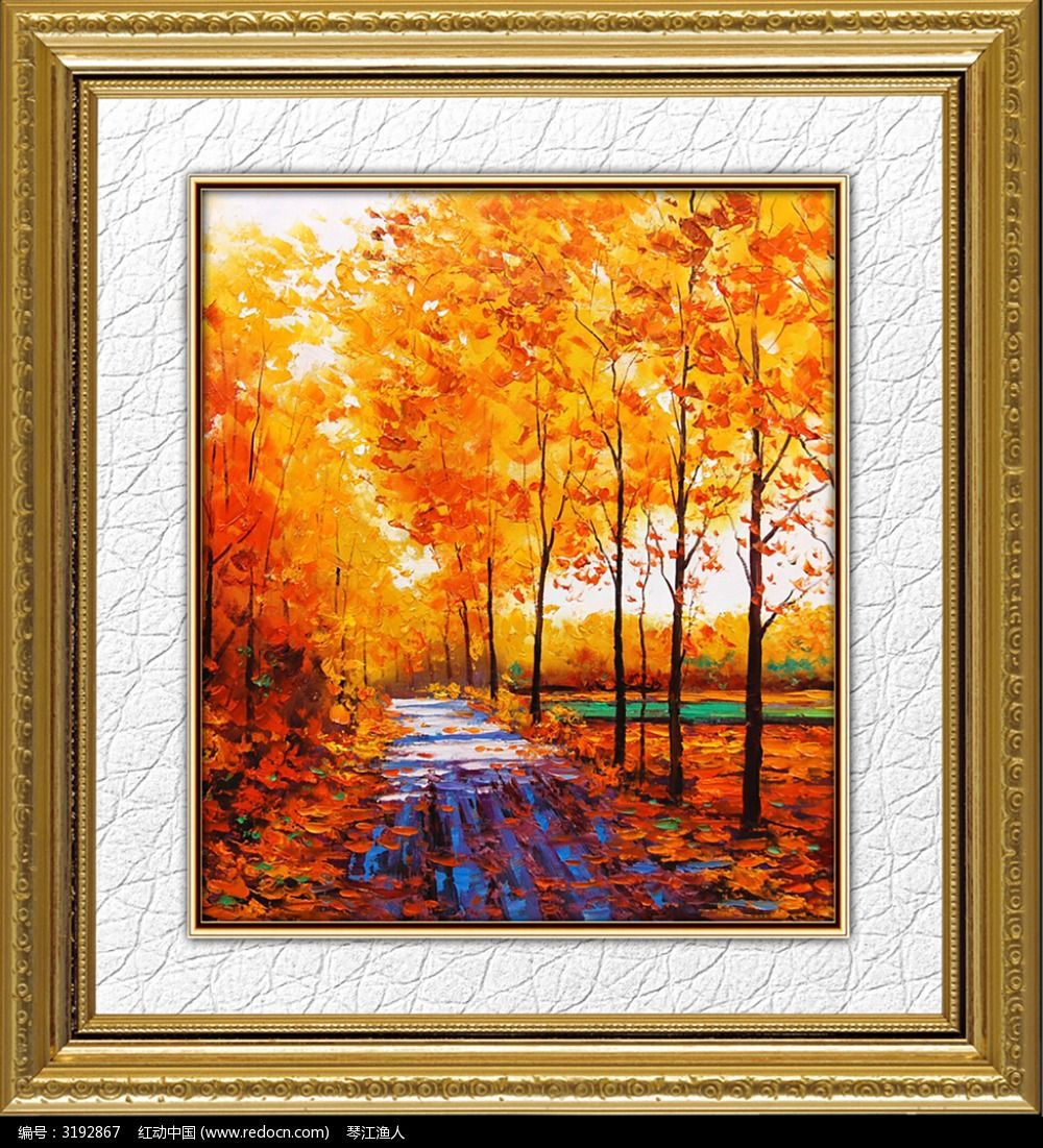秋天风景油画装饰画