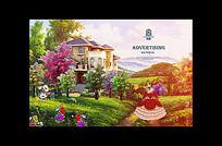 手绘伴山别墅广告