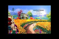 手绘洋房别墅广告