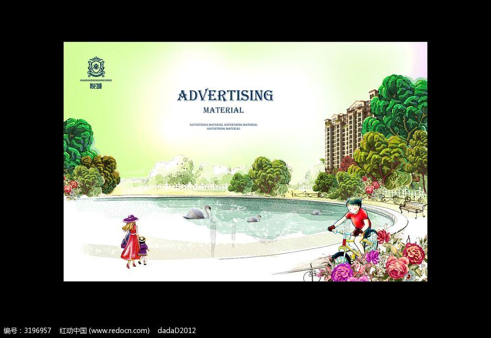 手绘高层洋房广告